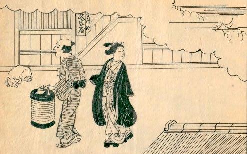 客の待つ茶屋へ向かう陰間と金剛(まわし、とも)(『江戸男色細見菊の園』より)