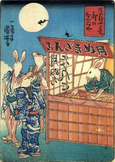 うさぎの団子屋さんと団子を食べるうさぎ(『道外十二支』「卯のだんごや」歌川国芳 画)
