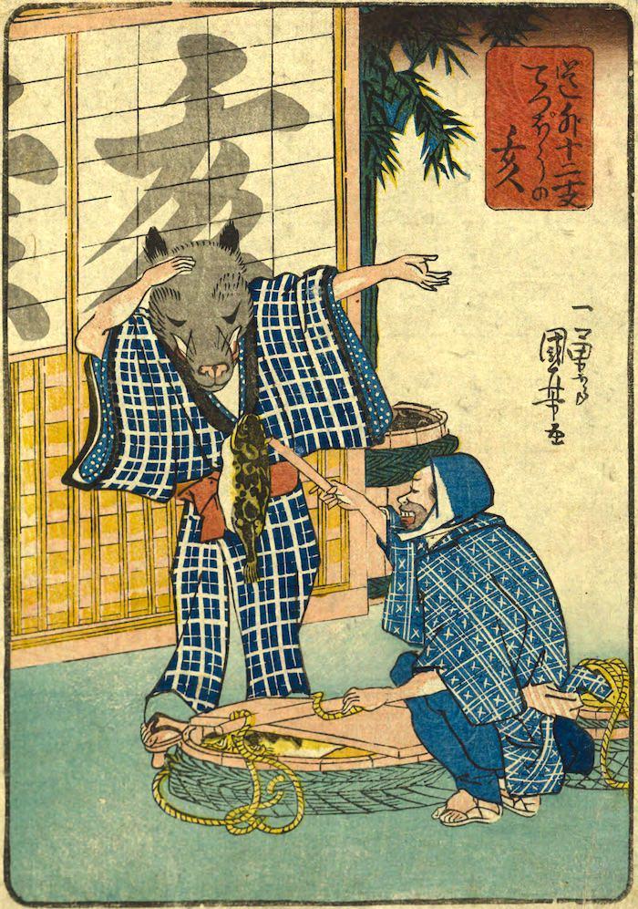 『道外十二支』「てっぽうの亥」(歌川国芳 画)の拡大画像