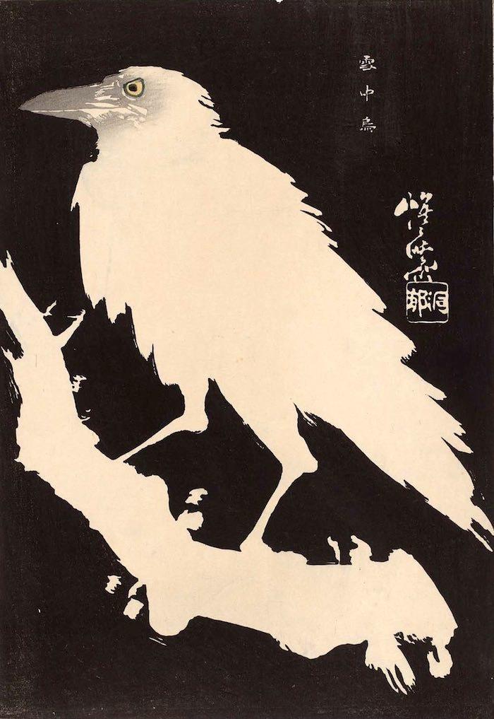 『雪中烏』(河鍋暁斎 画)の拡大画像