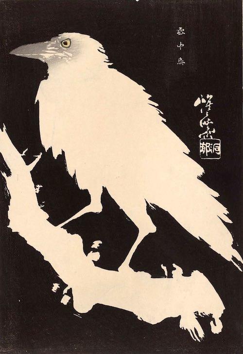 『雪中烏』(河鍋暁斎 画)
