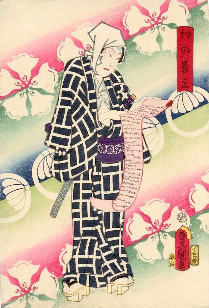 『紅の甚三』(歌川豊国 画)の拡大画像