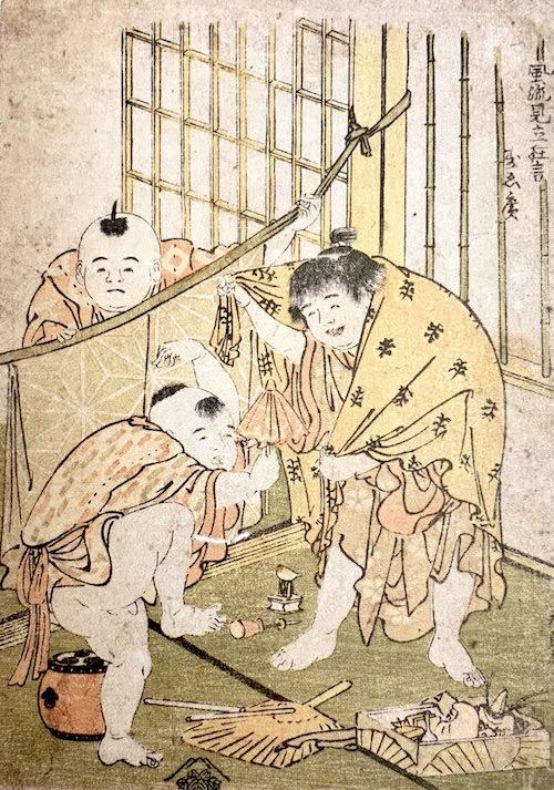 『風流見立狂言 すゑ広』(葛飾北斎 画/1789年)
