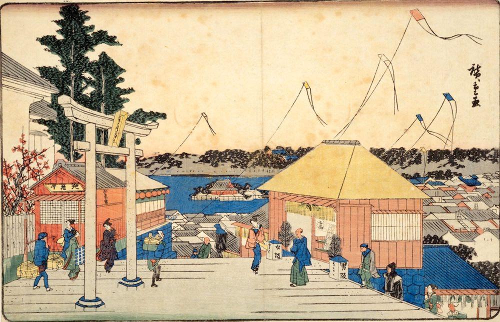 『江都名所 湯しま天神社』(歌川広重 画)の拡大画像