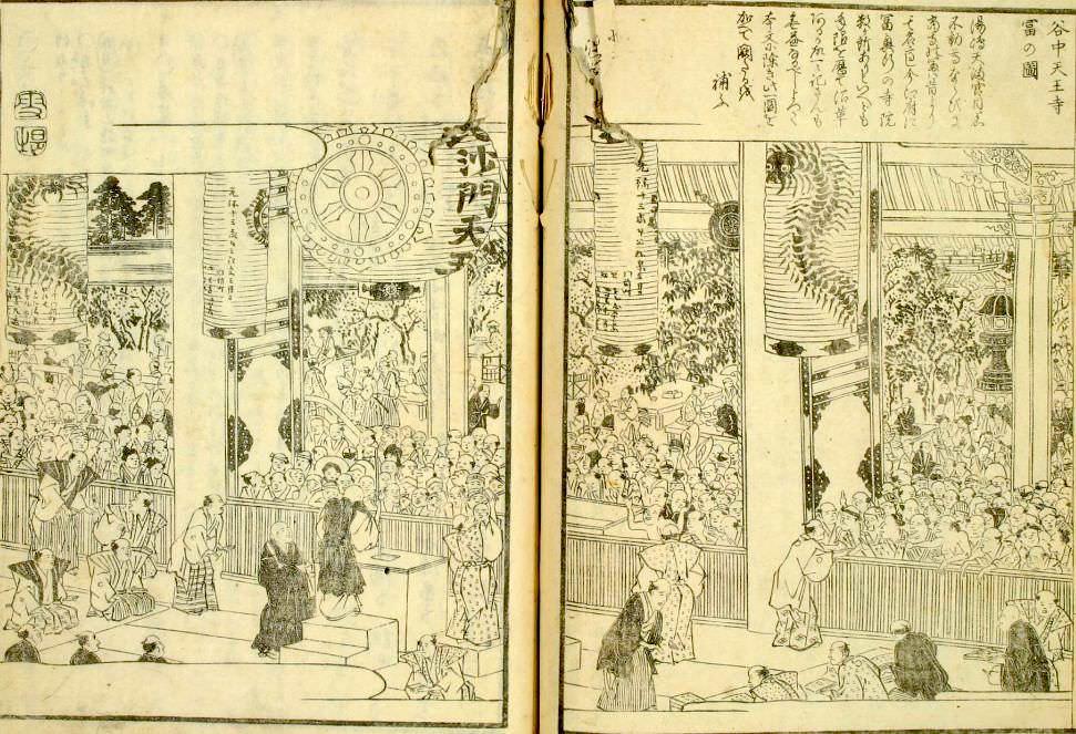 谷中感応寺の富くじ興行(『東都歳事記』より)の拡大画像
