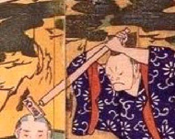 錐の先に富駒が刺さっているのがわかる(『萬々両札のつき留』の部分拡大)