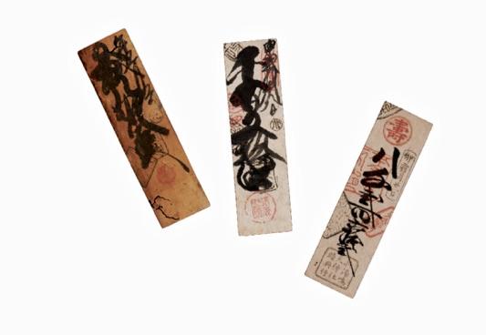 富札の実物(貨幣博物館所蔵)
