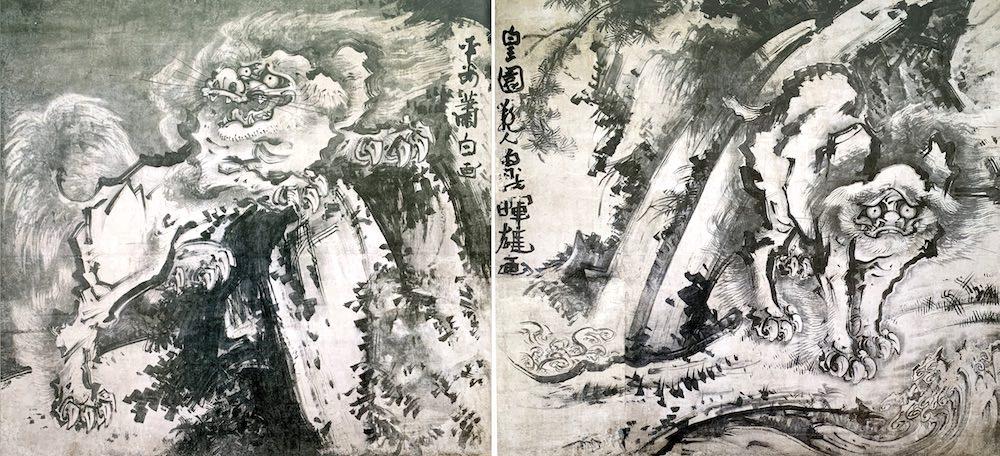 『唐獅子図』(曾我蕭白 画)の拡大画像