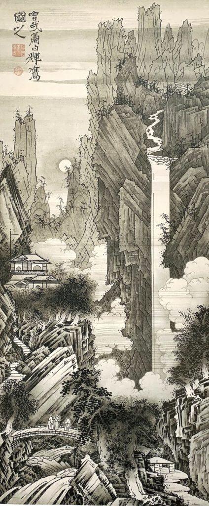 『虎渓三笑図(こけいさんしょうず)』(曾我蕭白 画)の拡大画像