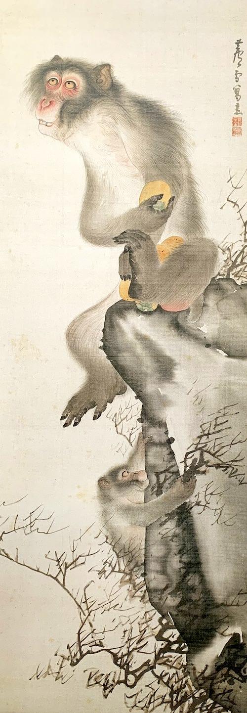 『猿猴弄柿図(えんこうろうしず)』(長沢芦雪 画)
