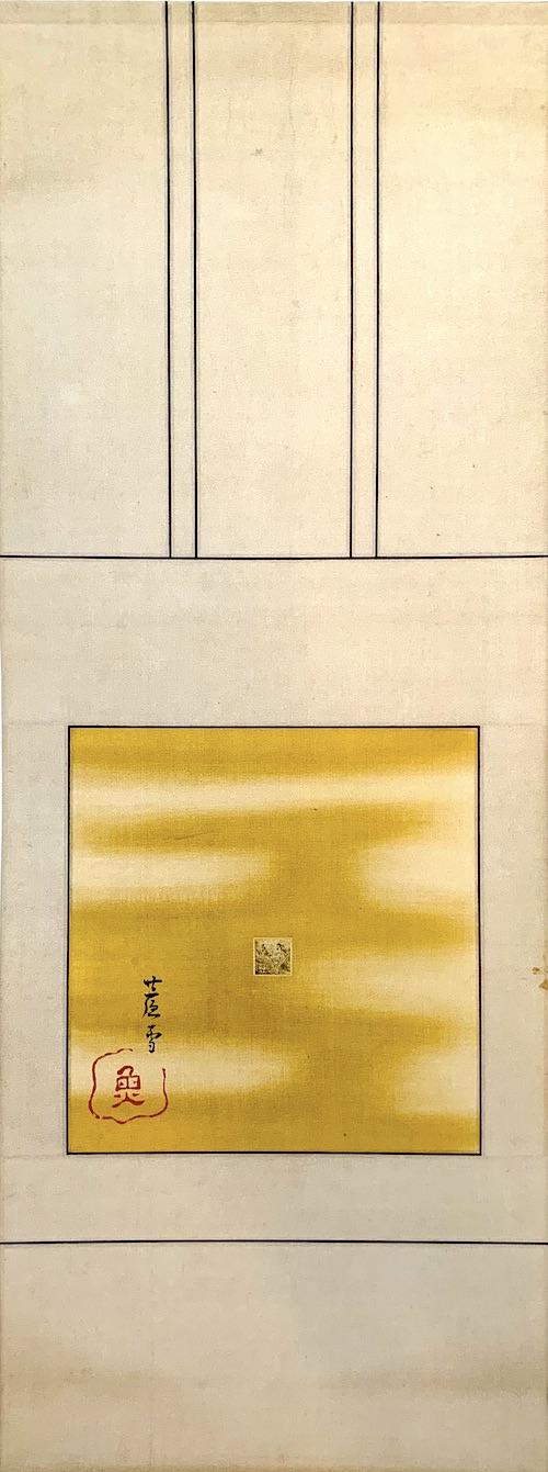 『方寸五百羅漢図』(長沢芦雪 画)