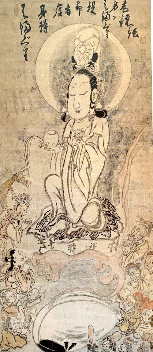 『蛤蜊観音図(はまぐりかんのんず)』(白隠慧鶴 画)
