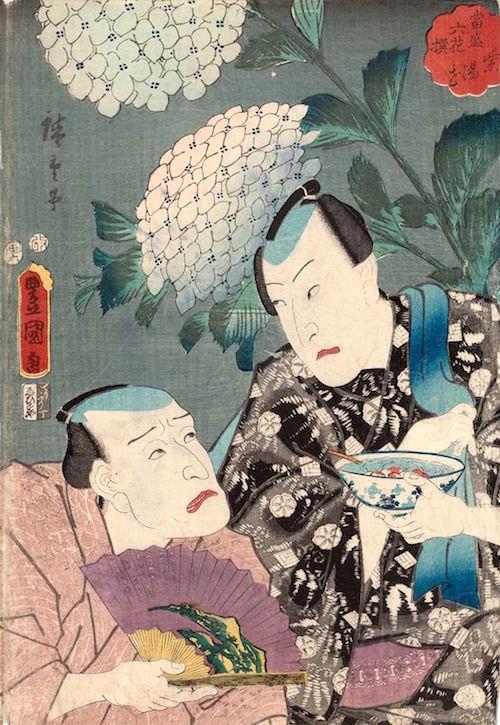 『当盛六花撰 紫陽花』(三代歌川豊国・歌川広重 画)