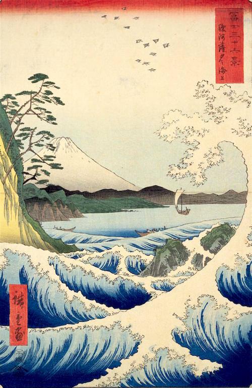 『駿河薩タ之海上(するがさったのかいじょう)』(歌川広重 画)