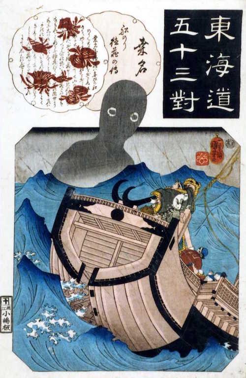 『東海道五十三対 桑名』(歌川国芳 画)