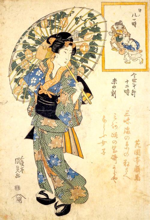 『今世斗計十二時 未の刻』(歌川国貞 画)