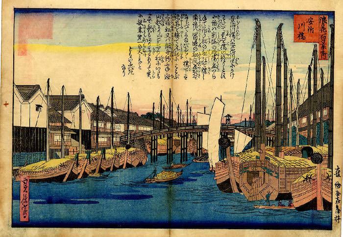 『浪花百景』「安倍川橋」(長谷川貞信 画)