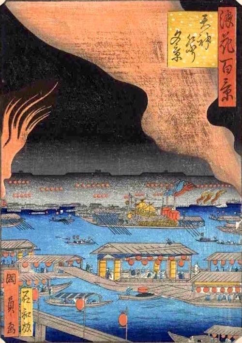 『浪花百景』「天神祭り夕景 」(歌川国員 画)