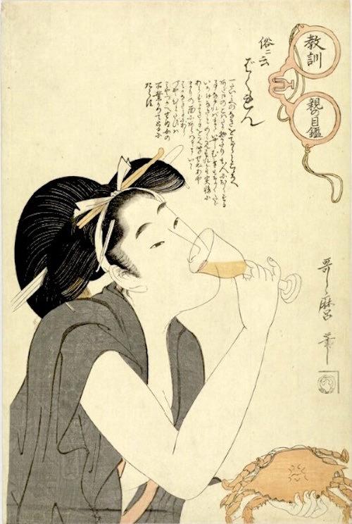 『教訓 親の目鑑(めかがみ)』「俗ニ云ばくれん」(喜多川歌麿 画)