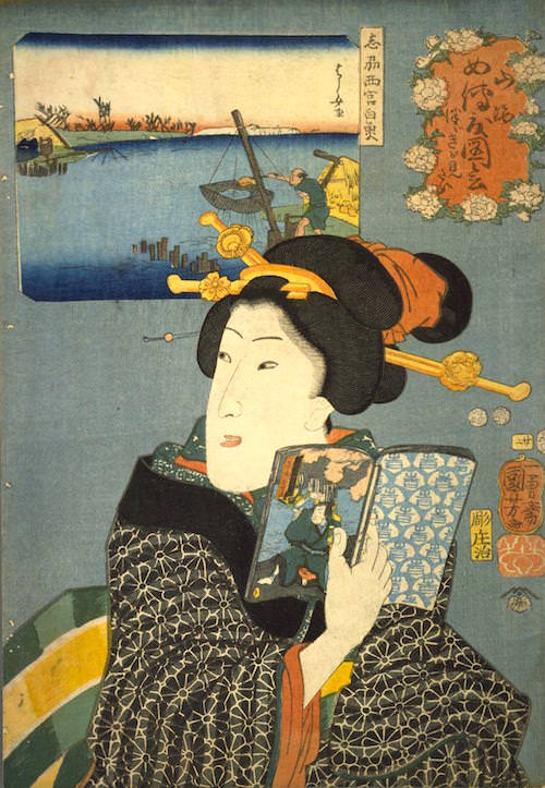 『山海愛度図会 つづきがよみたい』(歌川国芳 画/1852年)