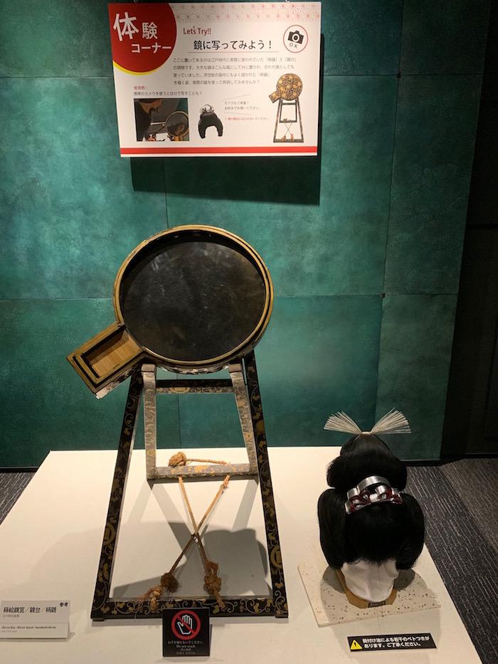 江戸時代の鏡(企画展『浮世絵ガールズ・コレクション』より)の拡大画像