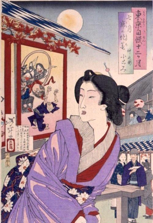 『東京自慢十二ヶ月 七月 廓の燈篭 仲の町 小とみ』(月岡芳年 画/1880年)