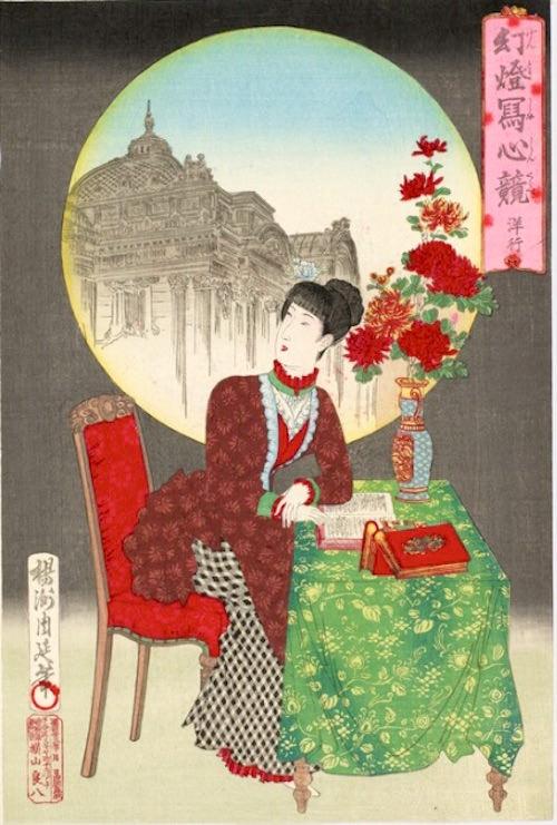 『幻燈写心競 洋行』(揚州周延 画/1890年)