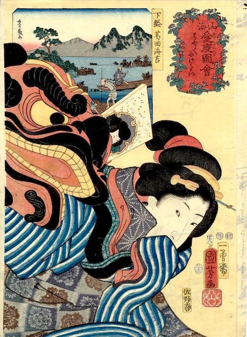 『山海愛度図会 はやくにげたい』(歌川国芳 画/1852年)