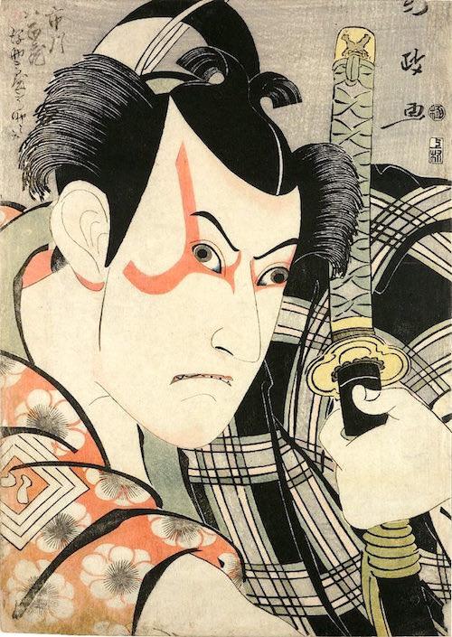 『三代目市川八百蔵の梅王丸』(歌川国政 画)