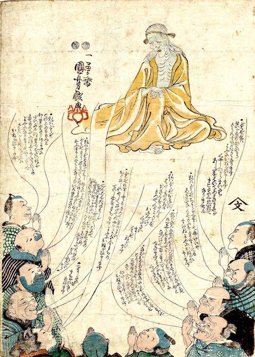 『奪衣婆への願かけ』(歌川国芳 画)