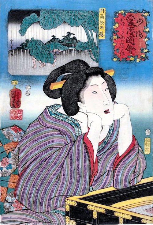 『山海愛度図会(さんかいめでたいずえ)』「羽州蕗 おいしイ物がたべたい」(歌川国芳 画)