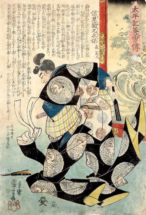 『太平記英勇伝』「保里蘭丸」(歌川国芳 画)