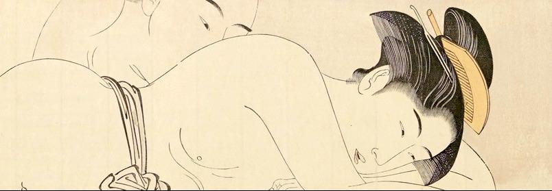 傑作春画『袖の巻』のひとつ(鳥居清長 画)の拡大画像