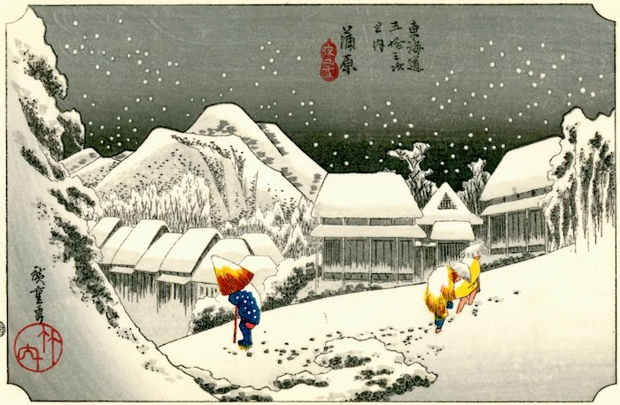『東海道五十三次之内 蒲原 夜之雪』(歌川広重 画)