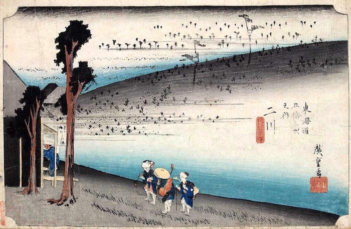 『東海道五十三次之内 二川 猿ヶ馬場』(歌川広重 画)