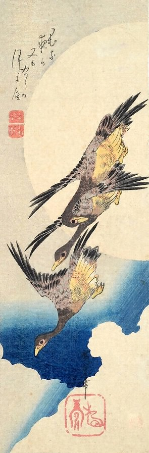 『月と雁』(歌川広重 画)
