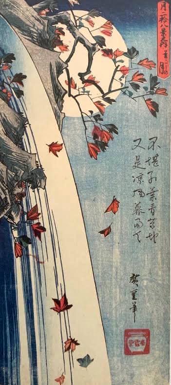 『月二拾八景之内 葉ごしの月』(歌川広重 画)