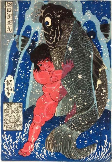 『坂田怪童丸』(歌川国芳 画)