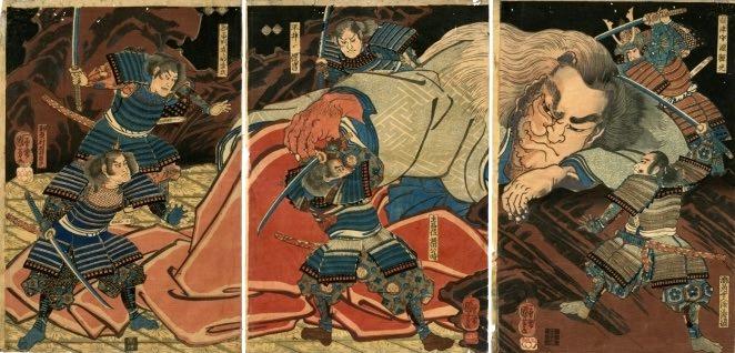 『大江山酒呑童子』(歌川国芳 画)