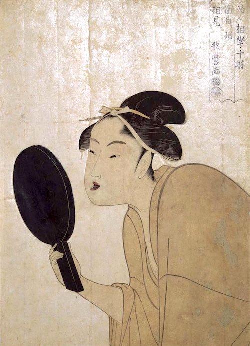 『婦人相学十躰(ふじんそうがくじったい)』「面白キ相」(喜多川歌麿 画)