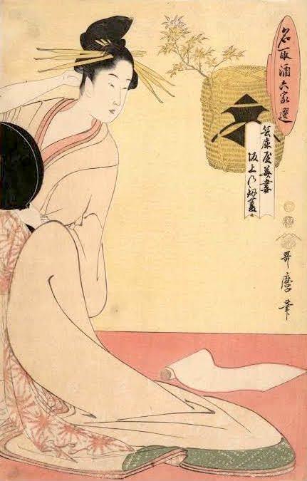 『名取酒六家選 兵庫屋華妻(なとりざけろっかせん ひょうごやはなづま)』(喜多川歌麿 画)