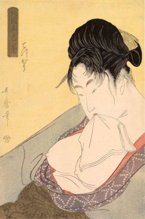 『北国五色墨(ほっこくごしきずみ)』「てつぽう」(喜多川歌麿 画)