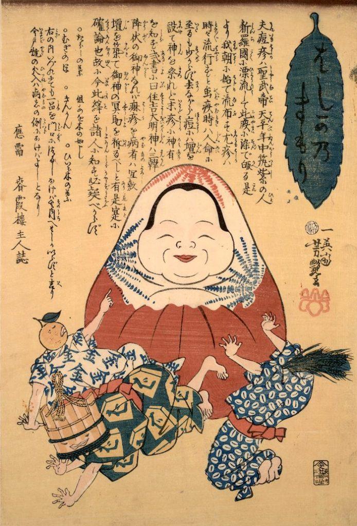 『はしかのまもり』(歌川芳艶 画)(1862年)の拡大画像