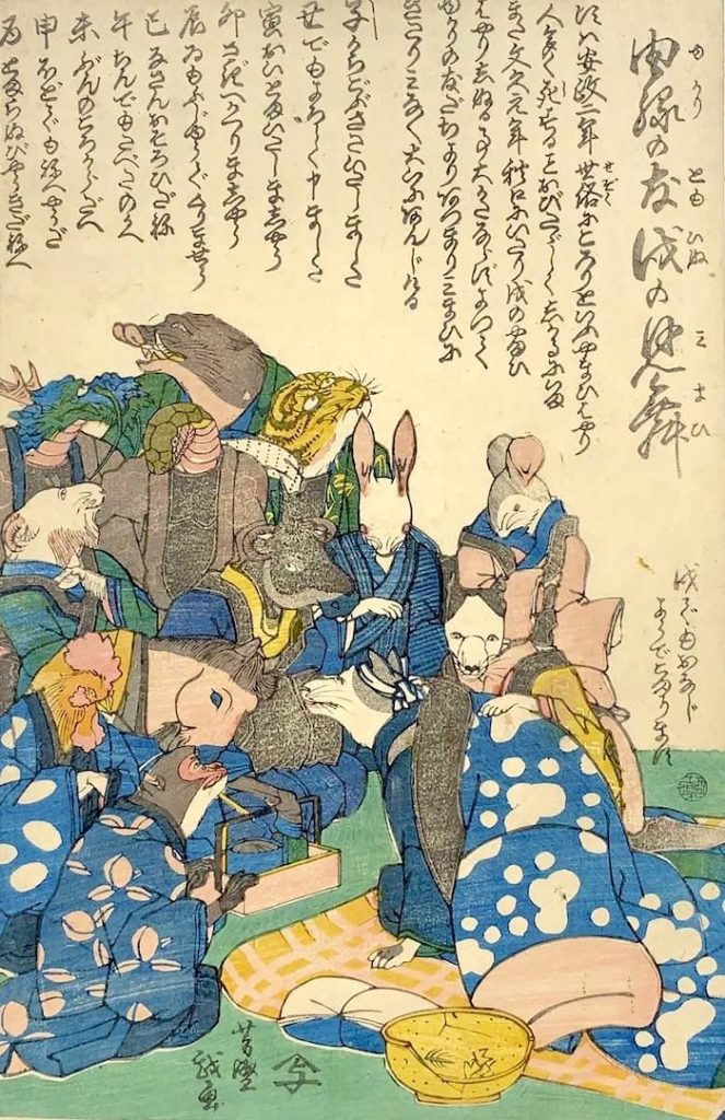 『由縁の友戌の見舞い』(歌川芳盛 画)の拡大画像