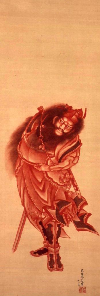 鍾馗。疱瘡除けとして信仰された(葛飾北斎 画)の拡大画像