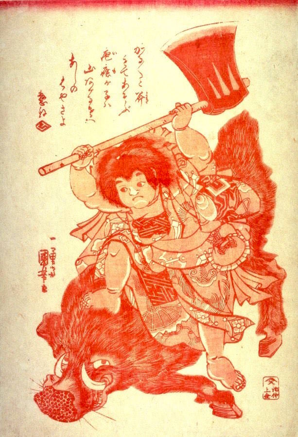 金太郎の赤絵。疱瘡のためのおまじないイラスト(江戸時代)の拡大画像
