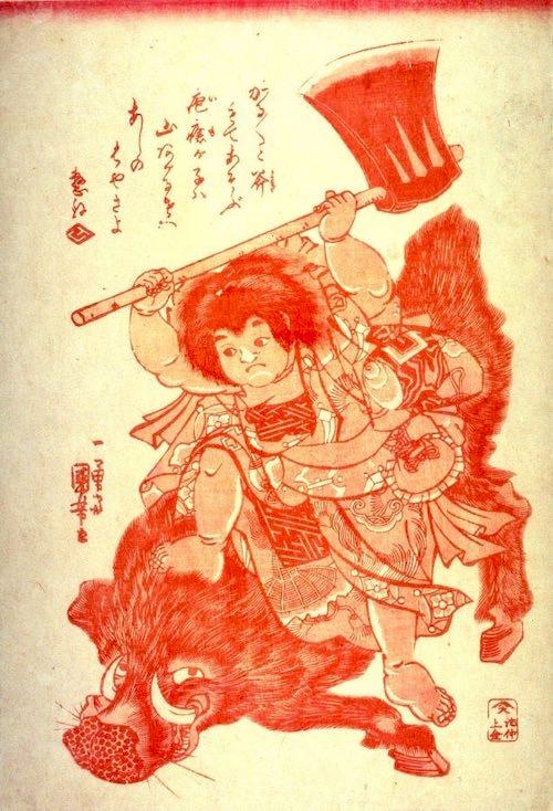 金太郎の赤絵。疱瘡のためのおまじないイラスト(江戸時代)