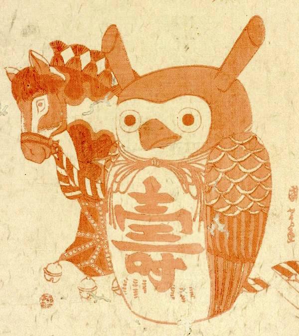 ミミズクと春駒の赤絵。疱瘡のためのおまじないイラスト(江戸時代)の拡大画像