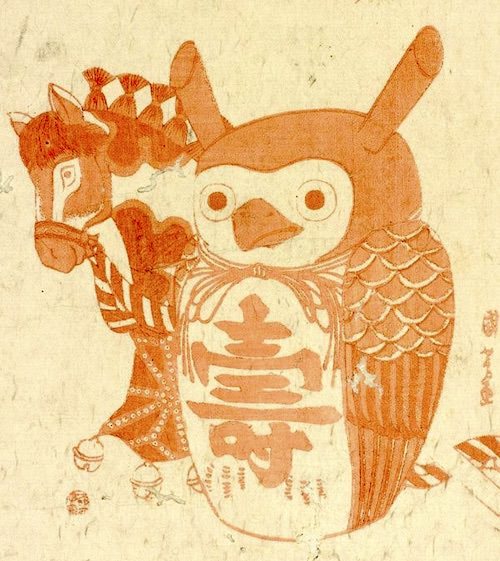ミミズクと春駒の赤絵。疱瘡のためのおまじないイラスト(江戸時代)