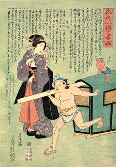 『麻疹心得之図画』(1862年)